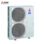 Aire acondicionado inverter  Mitsubishi Electric Grupo exterior PUHZ-RP200YKAR1