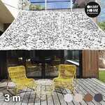 Toldo Quadrado Camuflagem Ambiance Oh My Home (3 metros)